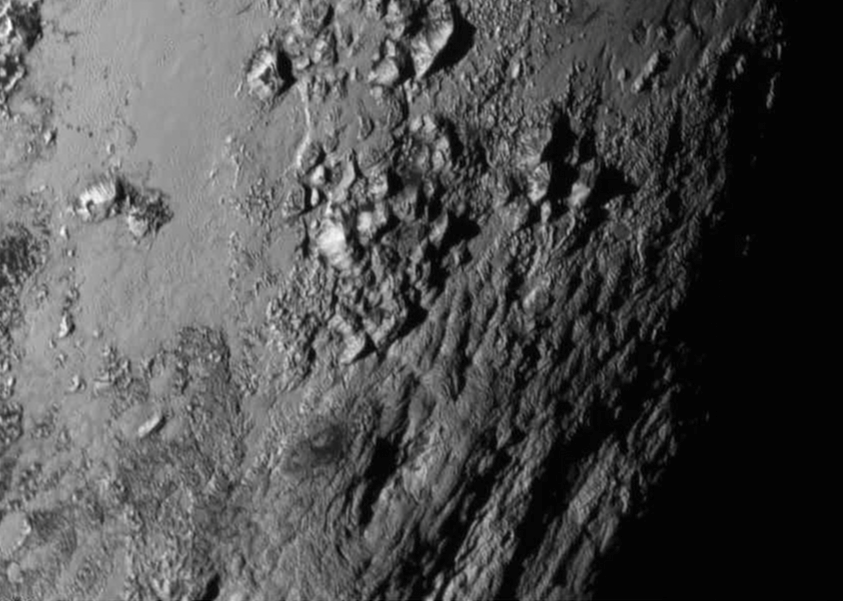 From Mountains to Moons: Multiple Discoveries from NASA's New Horizons Pluto Mission